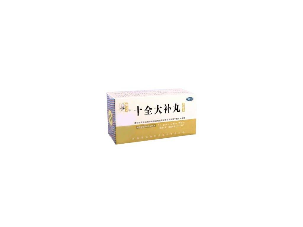 WLC6.9 - shiquan dabu wan - wan/pokroutky 200ks