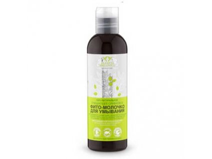 Čistící fyto-mléko s olivami na suchou a citlivou pleť, Planeta Organica, Akce 1 + 1 zdrama, 200 ml, Exp. 01.2020