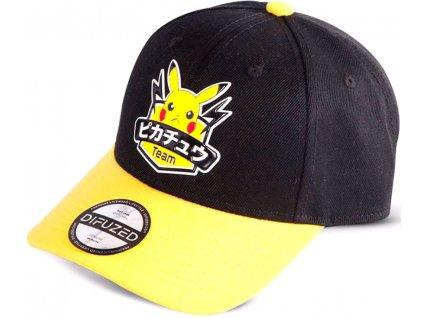 Kšiltovka Pokémon: Pikachu Olympics (nastavitelná)