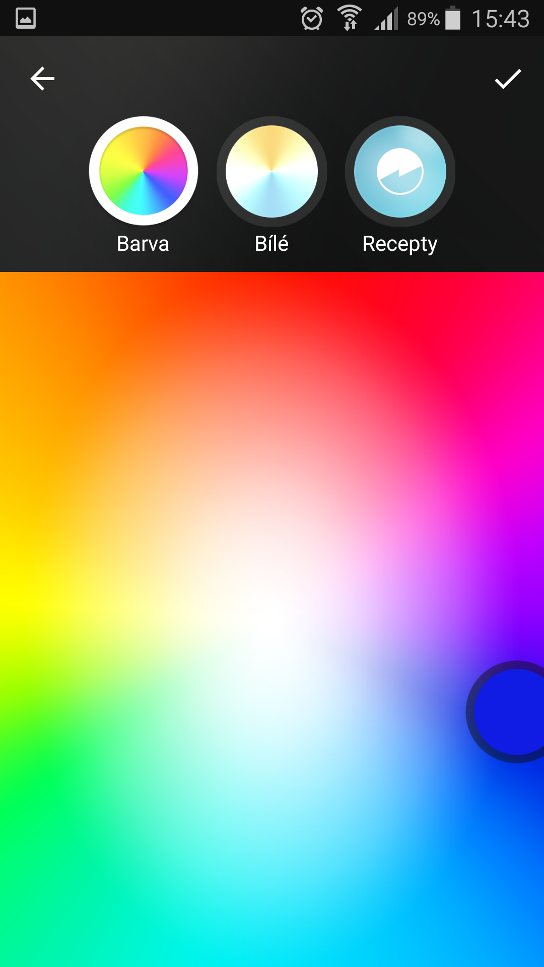 philips-hue-recenze-screenshot-8-esvetlo