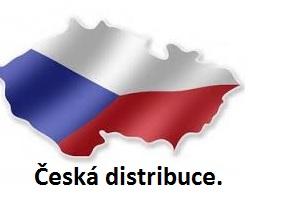Distribuce ČR