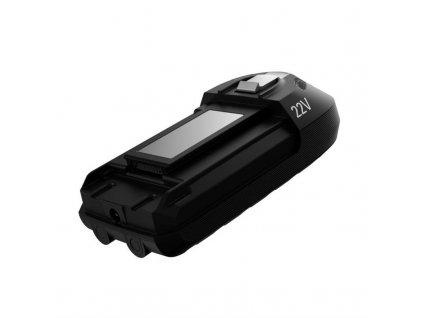 Baterie Rowenta ZR009700 pro vysavače XForce Flex 8.60