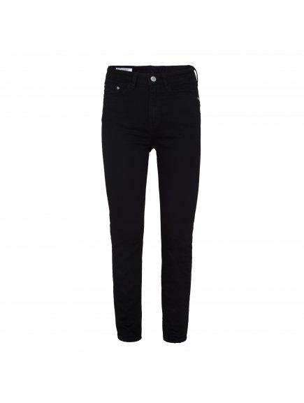 """Dámské černé slim džíny s vyšším pasem """"Inga"""""""