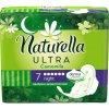 Naturella Ultra Night hygienické vložky 7ks