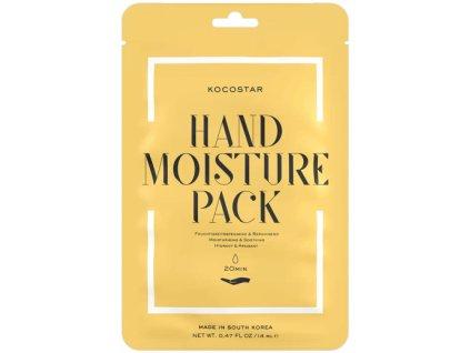 kocostar moisture masks handmaske feuchtigkeit front w520 h520 q70