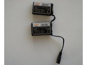 baterie 2x2000