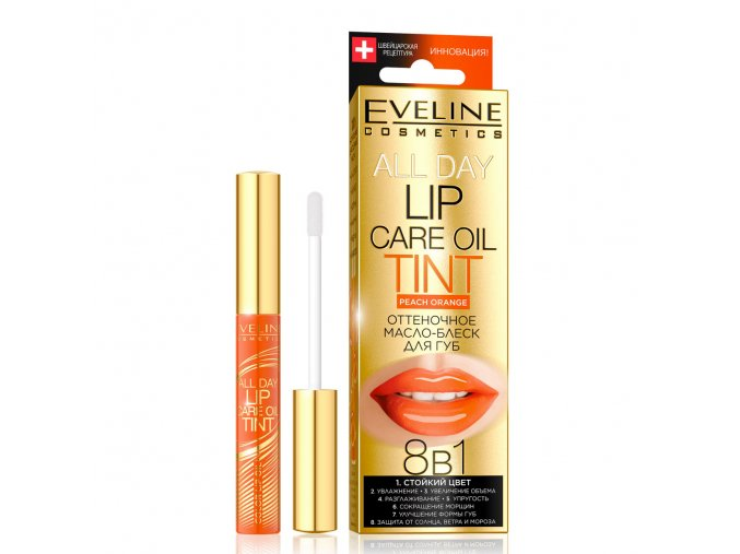 Eveline cosmetics Olej na rty Peach orange | evelio.cz
