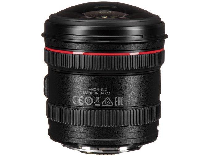 Canon 8-15mm f/4L USM