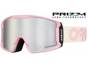 oakley zimni bryle line miner xm pink prizm hi pink iridium 19 20