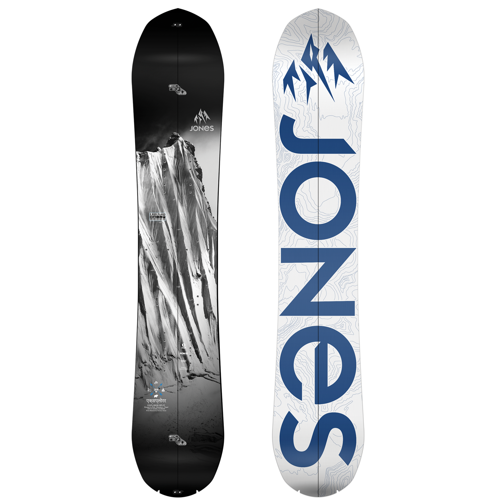 Jones Snowboards Jones splitboard Explorer Split Multi 15/16 158w
