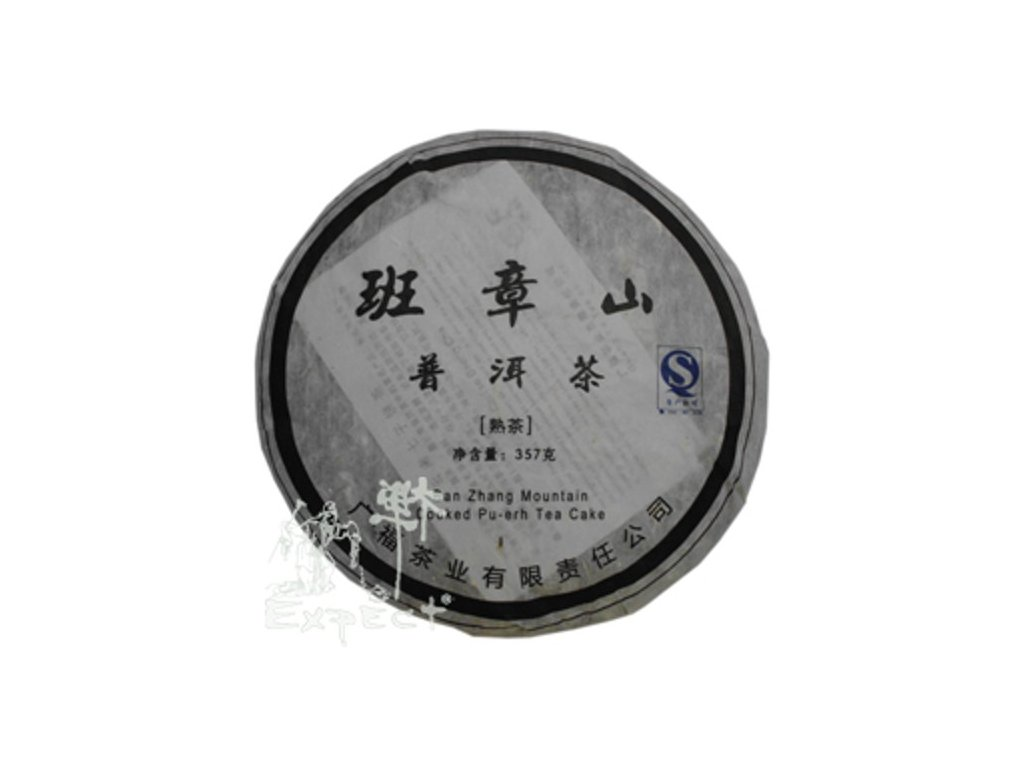 Čaj Pu Erh Ban Zhang Mountai Beeng Cha_tmavý typ 2018_357g