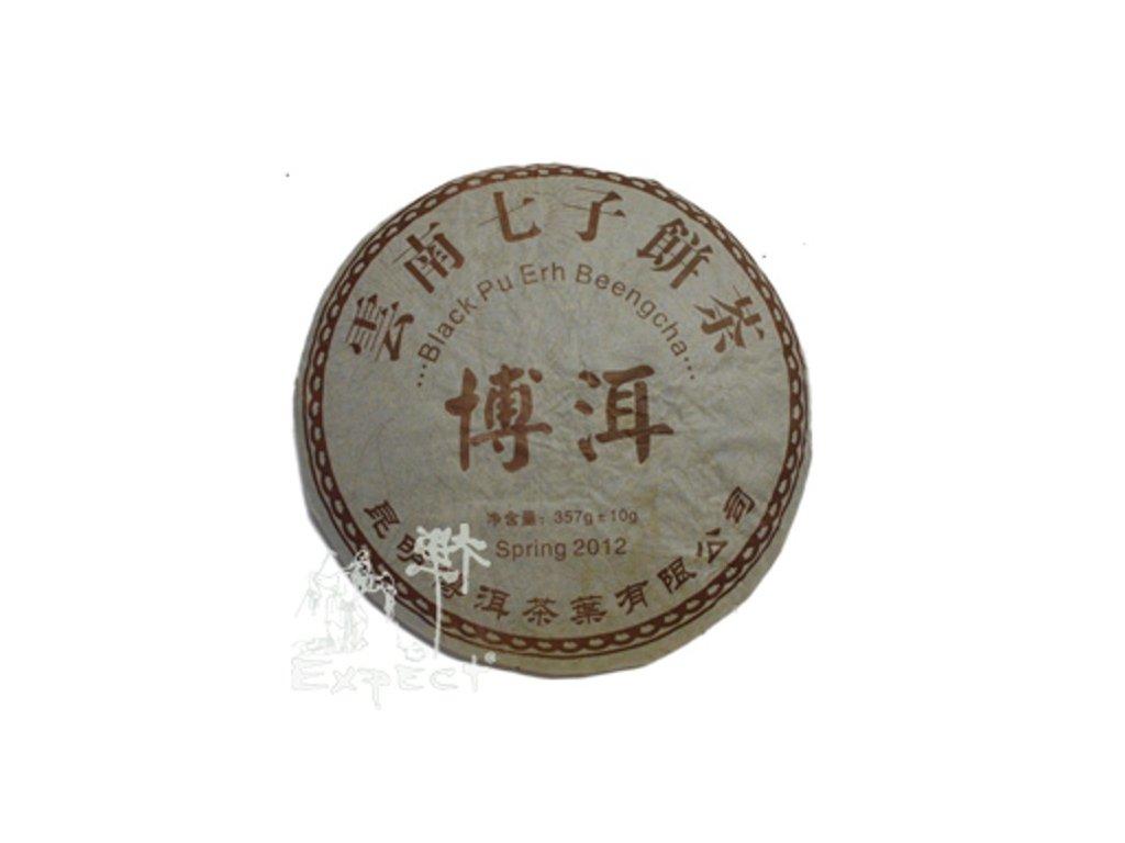 Čaj Pu Erh Ming Qiang Beeng Cha_tmavý typ 2012_357g