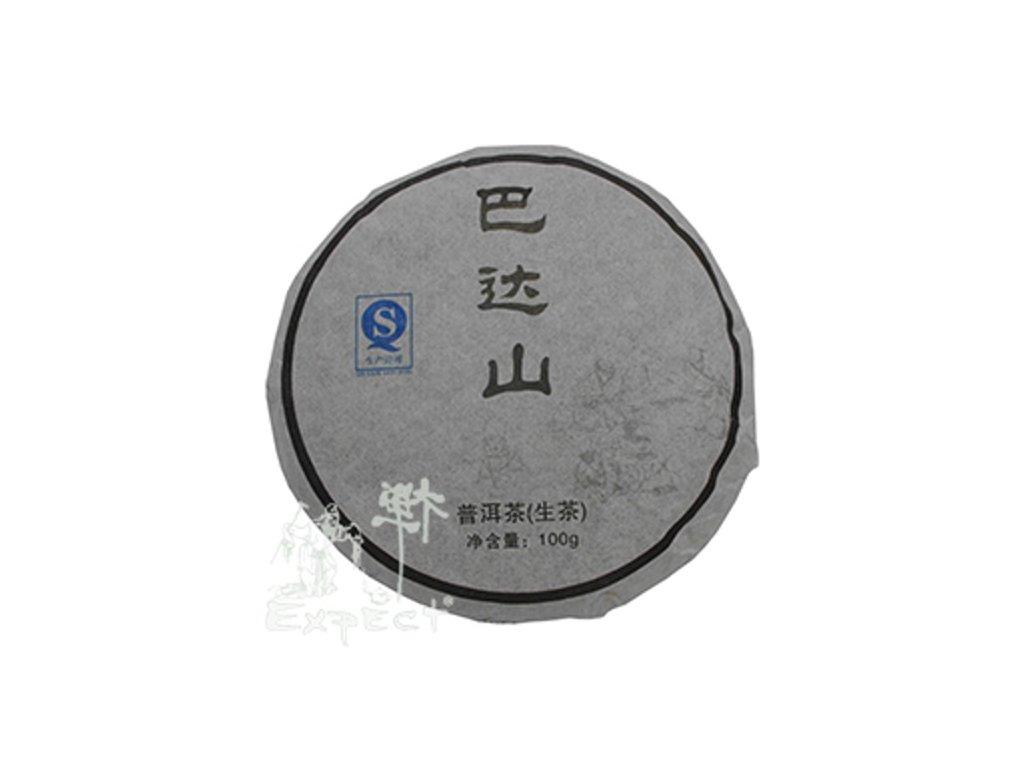 Čaj Pu Erh cake china zelený typ_100g