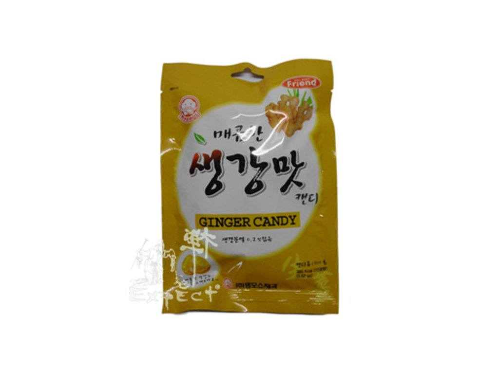 Bonbóny Korea - Zázvorové