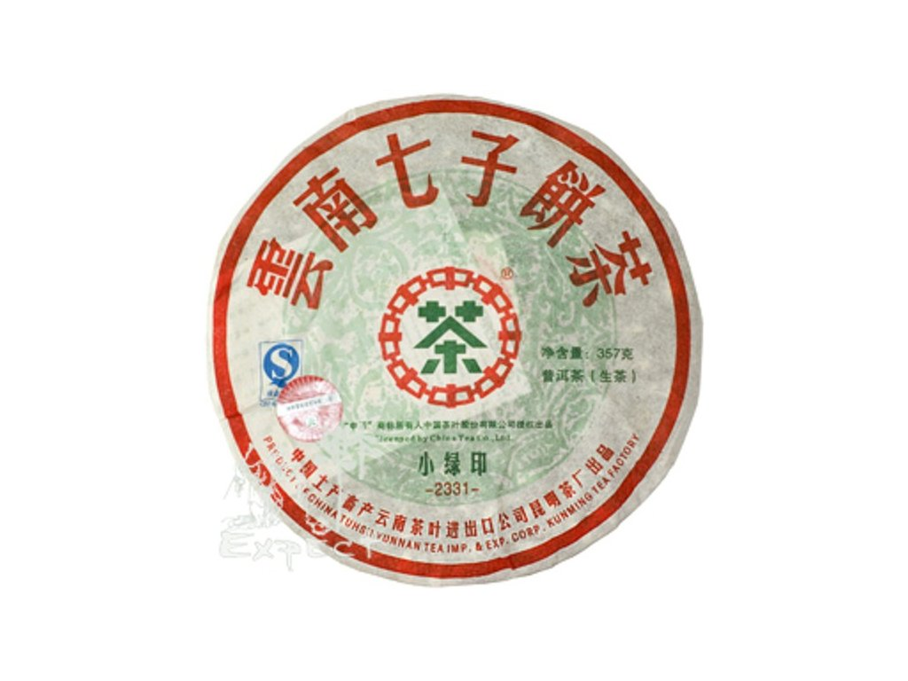 Čaj Pu Erh Yunnan Chi Tze Beeng Cha 2331 /07