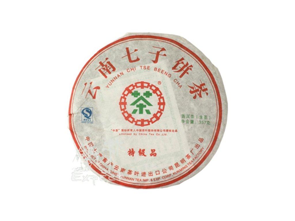 Čaj Pu Erh Chi Tze Beeng Cha Superior /07