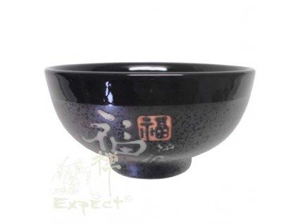 miska porcelánová China Grey znaky 11,5cm