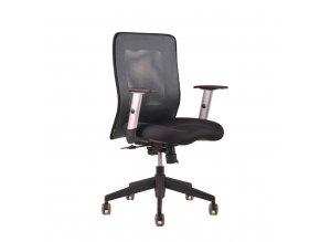 ergonomicka kancelarska stolicka officepro calypso antracitova 1