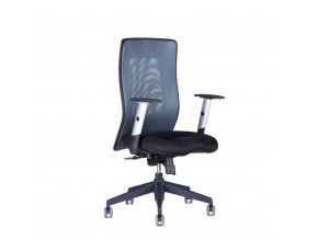 ergonomicka kancelarska stolicka officepro calypso grand bp antracitova 1