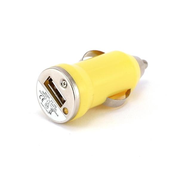 Microcig Autonabíječka | 12V | Mini | Žlutá + DÁREK ZDARMA