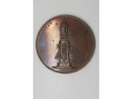 500. Výročí založení Karlovy univerzity 1848, Seidan