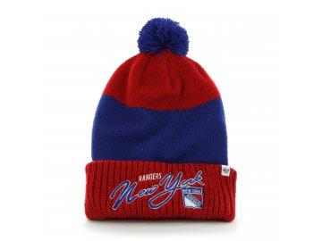 Kulich New York Rangers Hustle