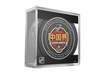 2017 CHINA GAMES GAME CUBE 900x900 f352dc1e fbcd 4394 a6e8 eada17e49408 850x
