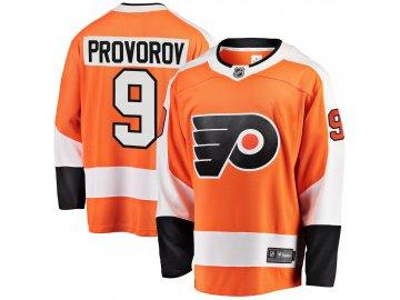 Dres Philadelphia Flyers #9 Ivan Provorov Breakaway Alternate Jersey