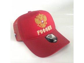 Kšiltovka Red Machine Hockey Russia Basic Trucker