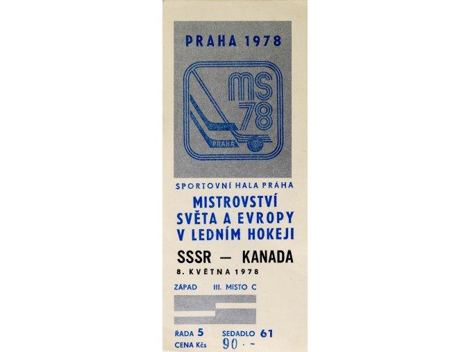 Vstupenka hokej Praha 1978 , SSSR KANADA, 8. května 197861 (2)