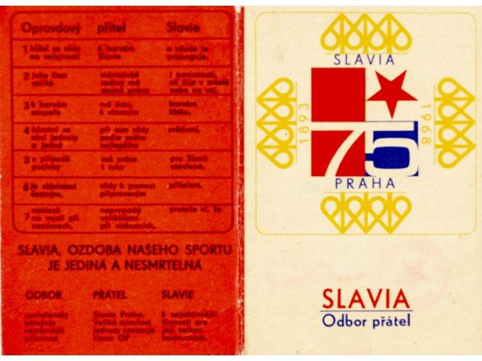 Členská legitimace Odbor přátel SLAVIA, 75. let, z roku 1970 (1)