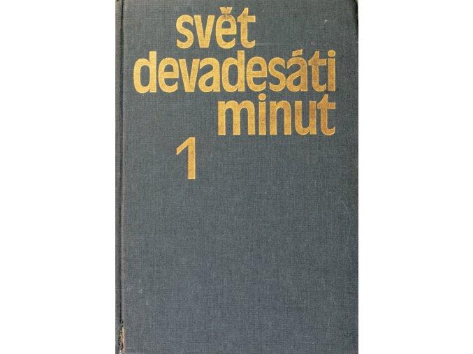Časopis Sportovní sláva svázaná, ročník 1954Svět devadesáti minut 1 (2)