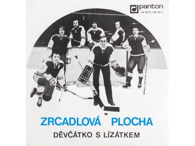 Gramofonová SP deska, hokej, Zrcadlová plocha, 1973 (3)