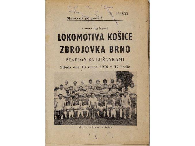 Program Lokomotiva Košice v. TJ Baník Ostrava, 1976