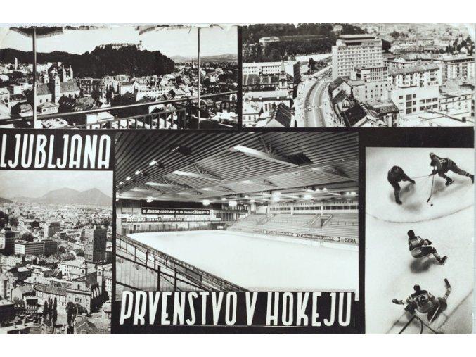 Pohlednice Ljublanja Prvenstvo v hokeju