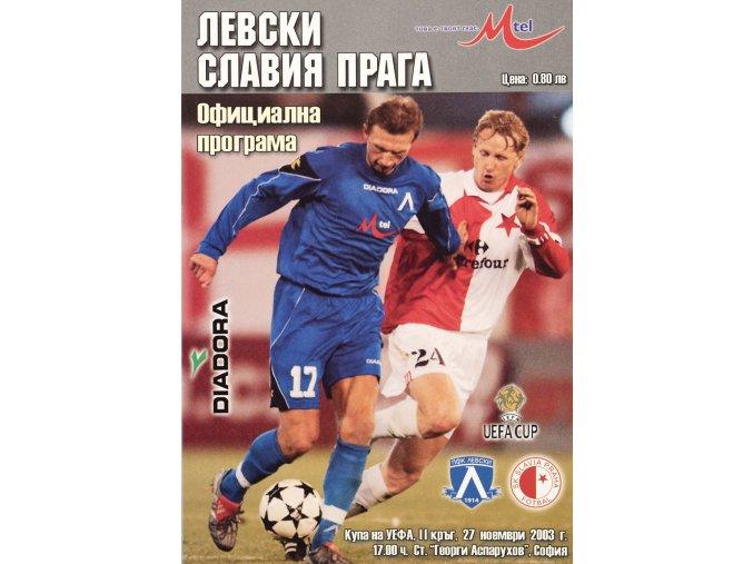 Program LEVSKI vs. Slavia Praha