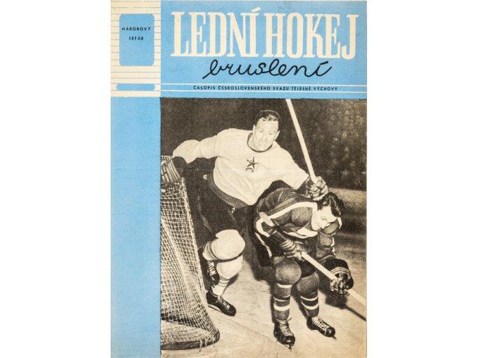 Reklamní leták, Lední hokej, bruslení, 1959 (1)