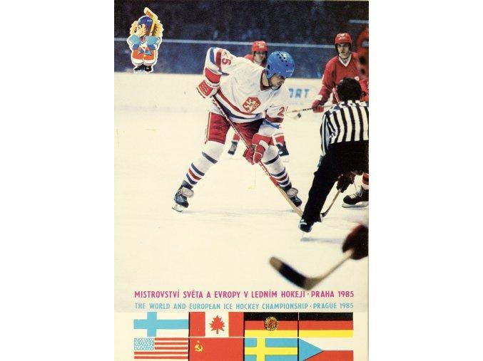 Pohlednice ME a ME v hokeji Praha 1985