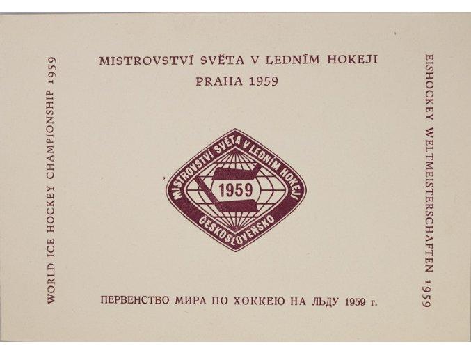 Pamětní list MS v hokeji 1959 Praha