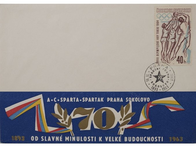 FDC AC SPARTA SPARTAK SOKOLOVO 1963
