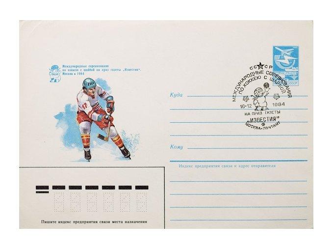 Dopisnice hokej IZVJESTIJA 1984