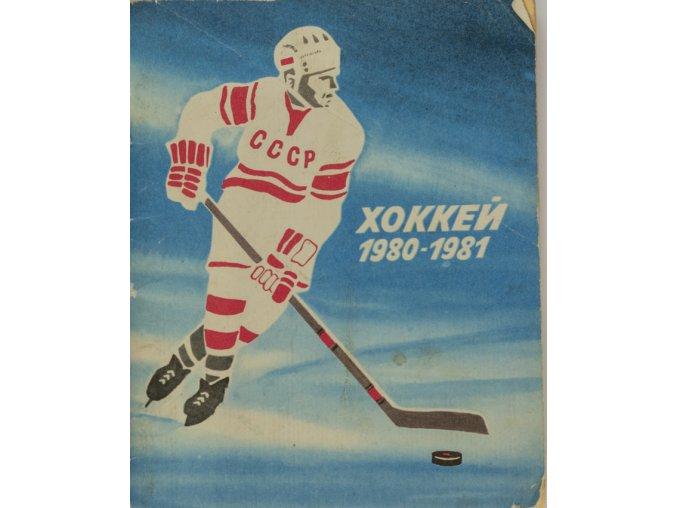 Brožura, Chokej, 1980 1981