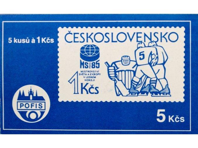 5 x Poštovní známka ČSSR č. 2693, MS v ledním hokeji v Praze 1985. 1