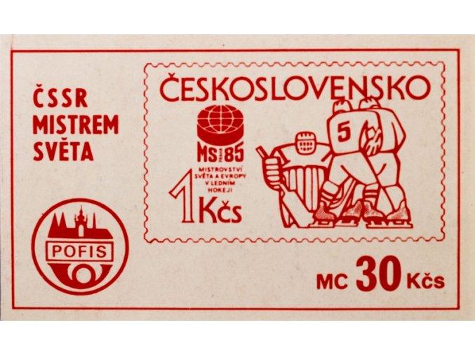 3 x známka MS v ledním hokeji (ČSSR MISTREM SVĚTA) MS v ledním hokeji