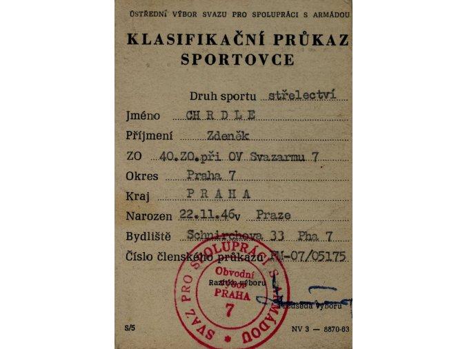 Vstupenka fotbal SK Slavia Prague vs. RC LensDSC 0320