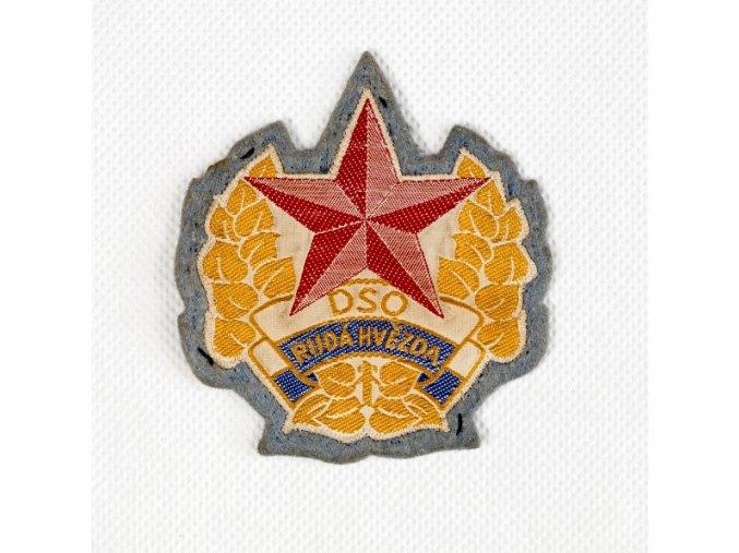 Nášivka DSO Rudá hvězdaDSC 0402