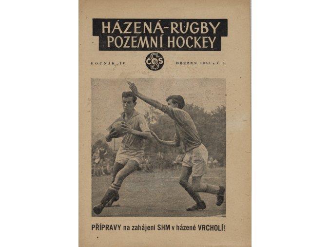 hazena hockey rugbyDSC 6401