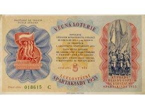 Los Věcná loterie Československé spartakiády, C08615, 1955Los Věcná loterie Československé spartakiády, C08615, 1955
