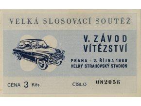 Los Velká slosovací soutěž, V. závod vítězství, 1990