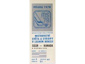 Vstupenka hokej Praha 1978 , SSSR KANADA, 8. května 197863
